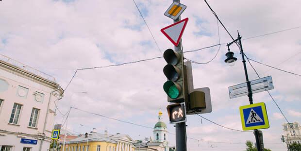 В Савеловском установлен обновленный светофор