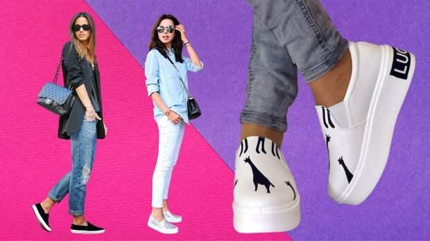 Модные женские слипоны 2021: фото самых свежих новинок