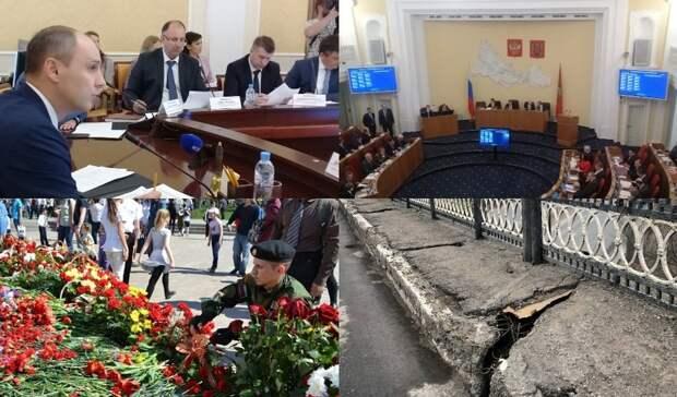 Трещина впутепроводе навыезде изОренбурга икалендарь 9мая: подводим итоги дня