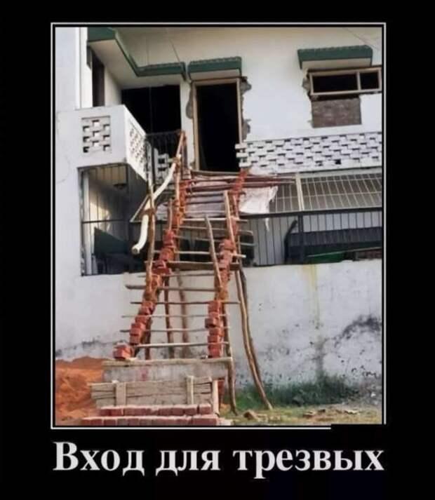Строительные приколы ошибки и маразмы. Подборка chert-poberi-build-chert-poberi-build-59301212082020-16 картинка chert-poberi-build-59301212082020-16