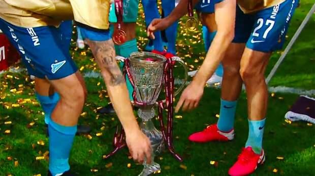 Игроки «Зенита» разбили Кубок России во время церемонии награждения: видео