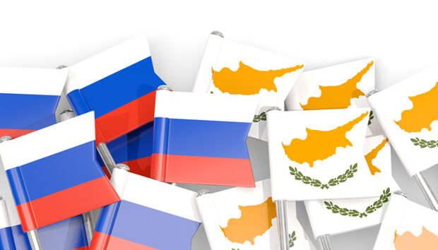 Стало известно, как мощный финансовый шлагбаум РФ заставил Кипр поменять решение