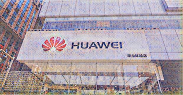 Кандидат Байдена будет рассматривать Huawei как угрозу национальной безопасности