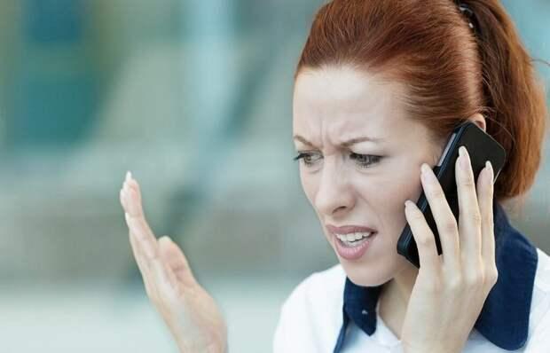 Мне, как клиенту показалось, что телефон на работе у работников торговли вещь лишняя