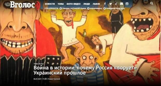 Националисты превратили Украину в страну абсурда