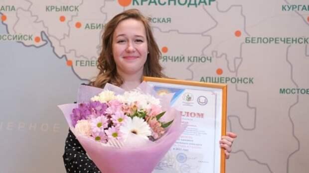 Преподаватель краснодарской школы № 35 победила в конкурсе «Учитель…