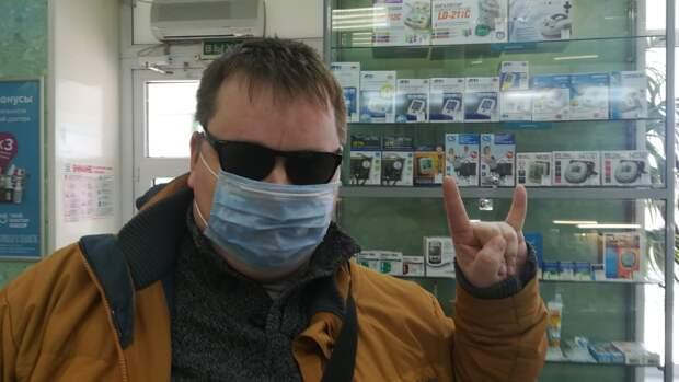 Сводка по коронавирусу на 14 июня