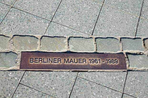 Берлинская стена пала