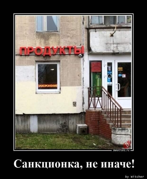 Демотиваторы - приколы
