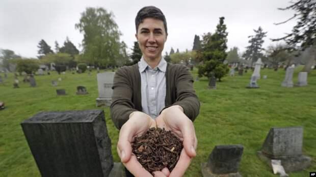В Америке принят закон, позволяющий делать удобрения из умерших людей
