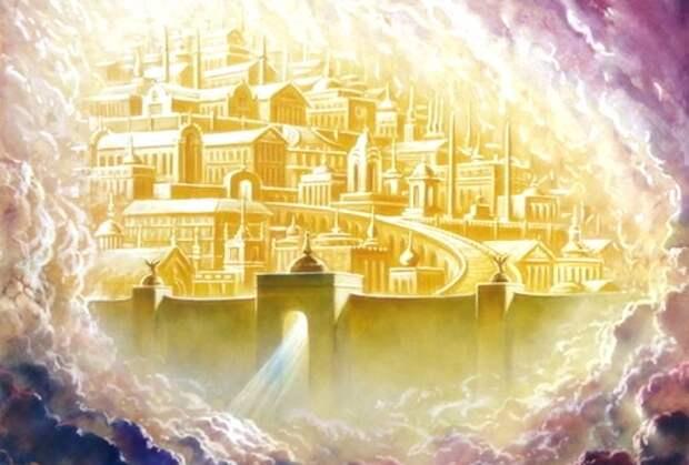 Условия в высших мирах в жизни после смерти