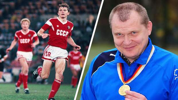 Как сложилась судьба футболистов сборной СССР, выигравших Олимпиаду-1988
