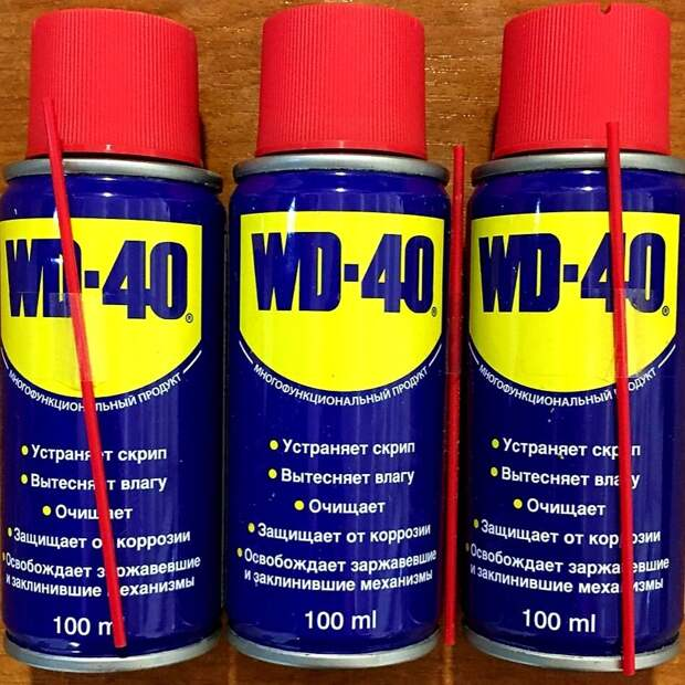 Все виды использования WD-40, О которых Вы Должны Знать