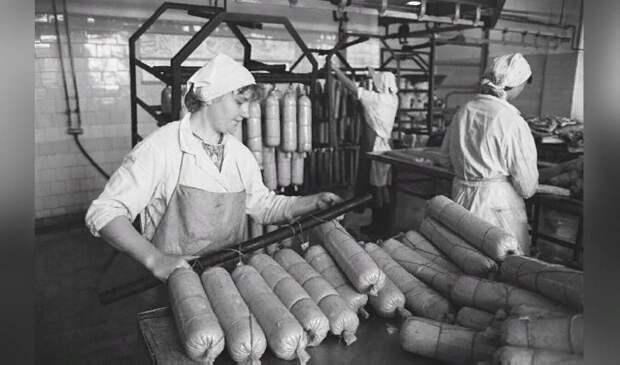 Производство колбасы в СССР
