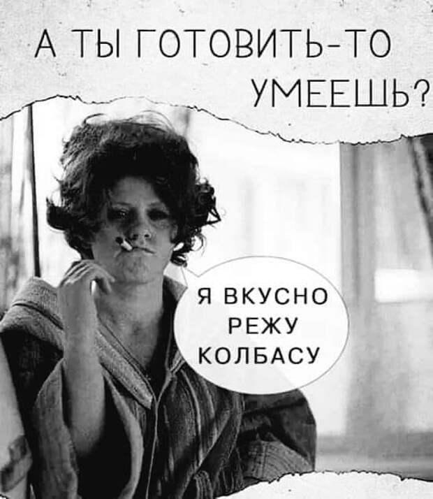 Женщина шепчет:  - Дорогой, не переживай….