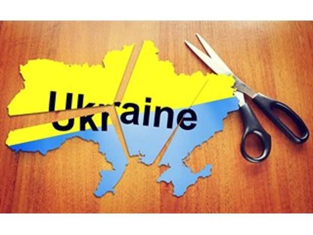 По стопам Речи Посполитой: Как Украина готовится к «эпохе перемен»