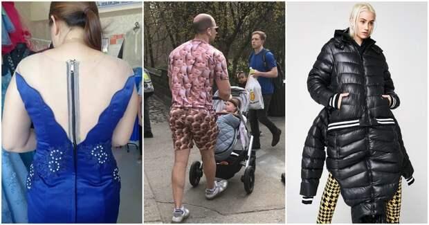 Не наряд, а катастрофа: в такой одежде лучше вообще не выходить из дома