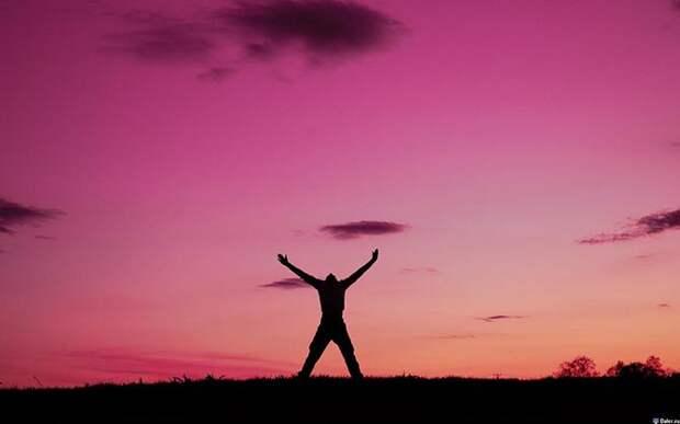 14 советов о том, как стать счастливей