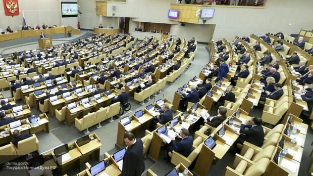 Законопроект об ужесточении мер для НКО с поддержкой из США приняли в Госдуме в I чтении