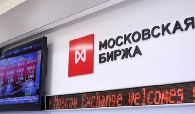 «Мосбиржа» начинает торги опционами наприродный газ