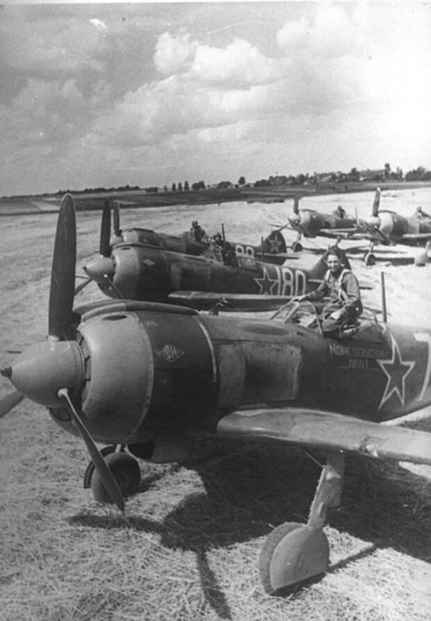Истребители Ла-5ФН «Монгольский арат» 2-го гвардейского истребительного авиаполка