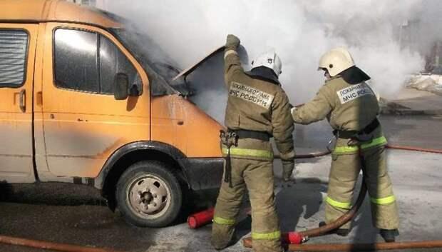 Жители Подольска самостоятельно потушили загоревшуюся «Газель»