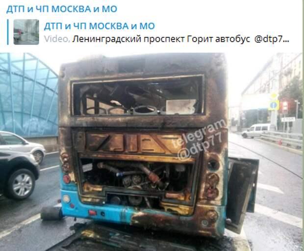 Прокуратура начала проверку после случившегося пожара в автобусе на Ленинградке