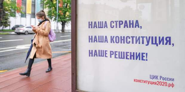 Конституционная реформа станет залогом стабильного экономического развития