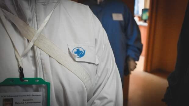 За сутки в Оренбуржье зафиксированы две новых смерти от коронавируса