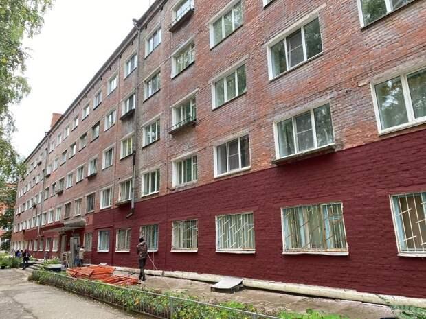 В Глазове обновят внешний облик общежития №1 пединститута имени Короленко