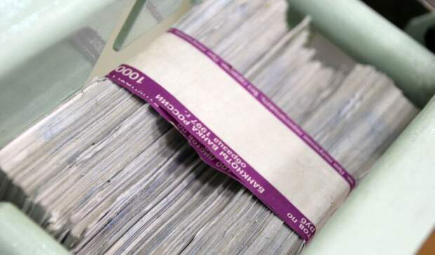 С2022 года жители Карелии смогут получить выплату до100 тысяч рублей