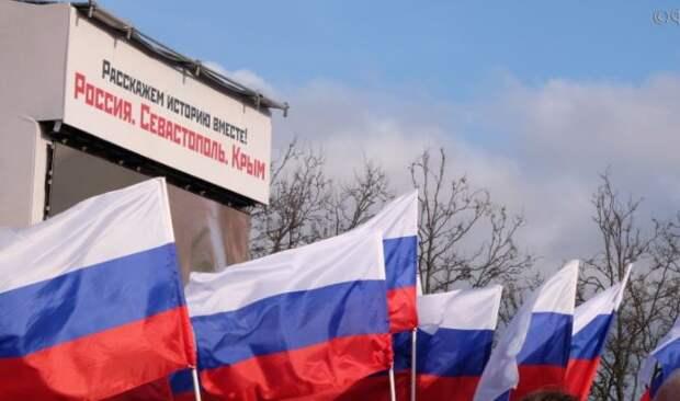 В Раде объяснили, зачем Киев «отрезал Донбасс и отдал Крым» в 2014 году