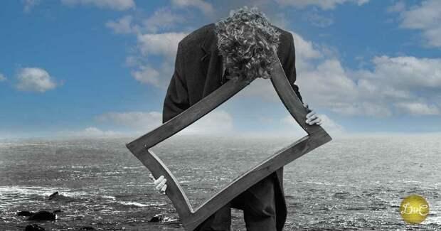Использование регрессии прошлых жизней для поиска истины