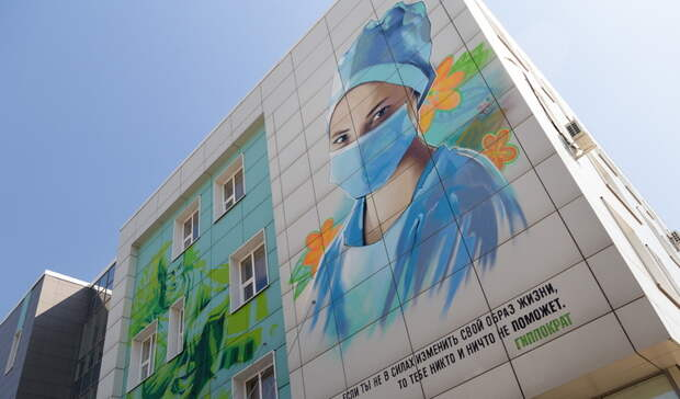 Профсоюз предложил установить памятник оренбургским медикам, погибшим от COVID-19