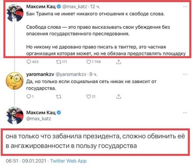 Российской либерде занесли новую методичку