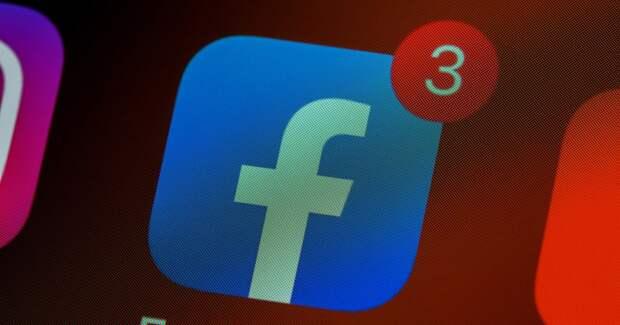Больше двух миллиардов людей каждый месяц смотрят видеорекламу In-Stream на Facebook