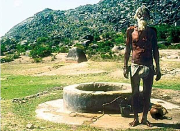 Помощники вытащили Колофидиса из колодца дряхлым стариком