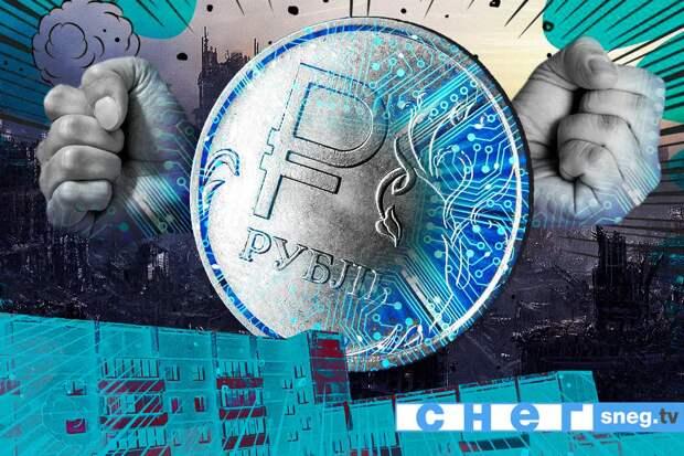 Прощай, свобода: электронные деньги грозят России «цифровым феодализмом»