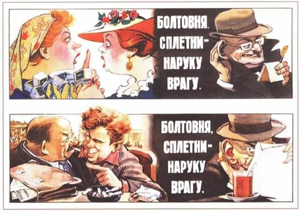 Художники Иванов К.К. и Брискин В.М., 1954 год.