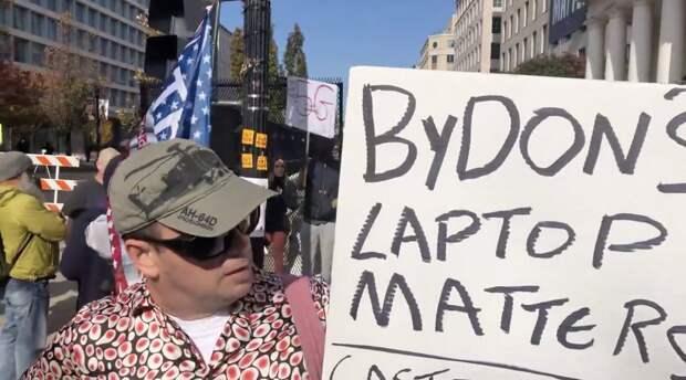 Протесты против фальсификации выборов в Вашингтоне