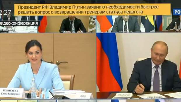 Исинбаева переволновалась, выступая перед Путиным, и запуталась в своей речи: видео