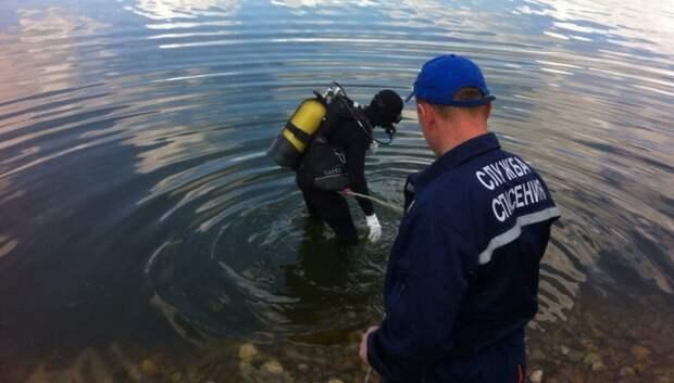 Водолазы третий день ищут тело мужчины в реке Моча в Подольске