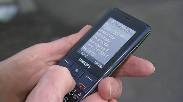 Телефонные мошенники предлагают «новогодние чудеса», чтобы выманить деньги