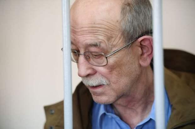 Скончался учёный Кудрявцев, которого обвиняли в госизмене