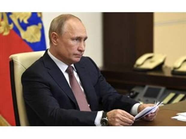 Выступление Путина на Всемирном экономическом форуме в Давосе