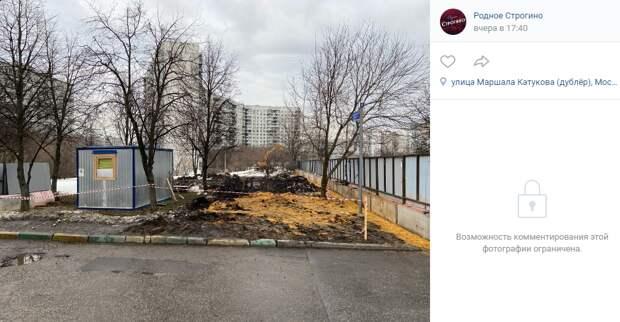 На улице Маршала Катукова началось строительство культурно-досугового центра — управа