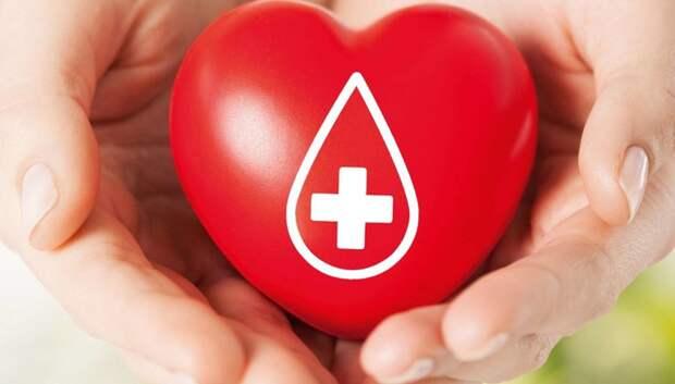Жителей Подольска приглашают сдать кровь в рамках недельной донорской акции