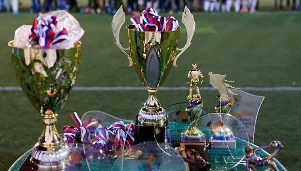 В Подольске наградят лучших футболистов сезона в пятницу