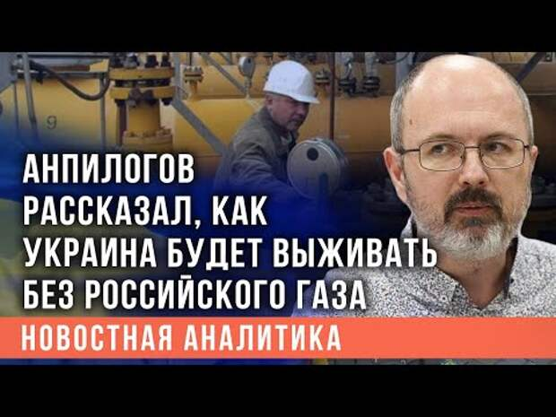 Украина входит в зиму полностью неподготовленной