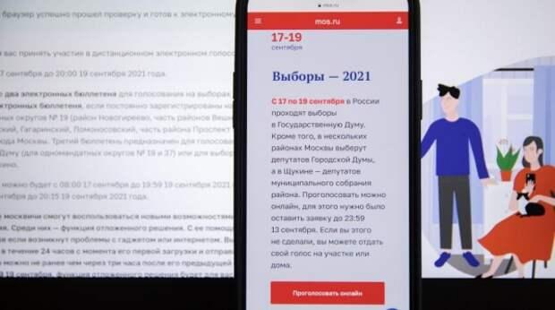 Системы онлайн-голосования успешно справились с атаками хакеров
